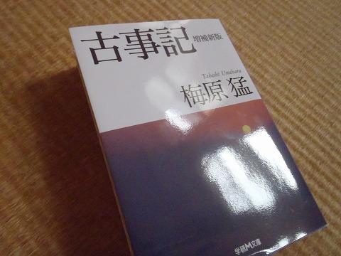 P7299080.jpg