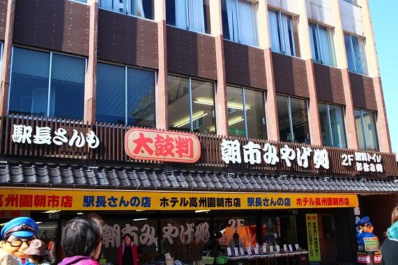 20130502わんこ入店OK