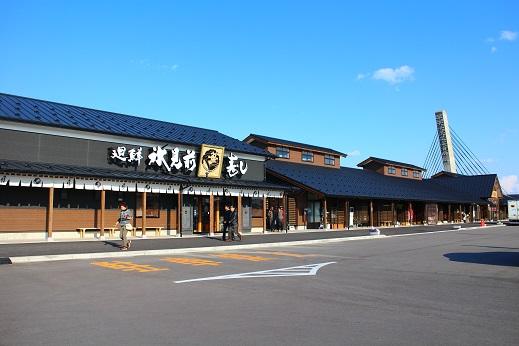 20130507道の駅氷見