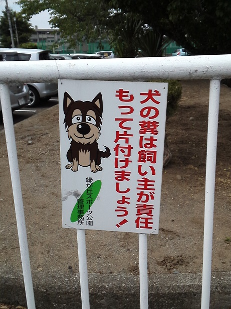 20130521甲府公園2