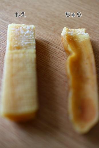 20130526ヒマラヤチーズスティック