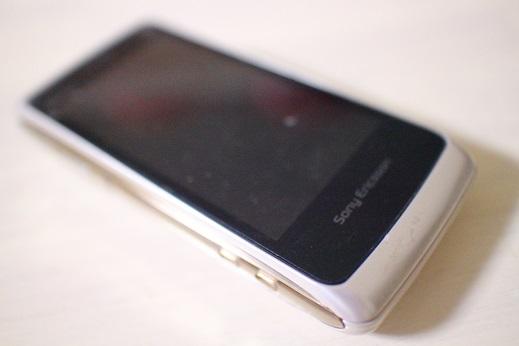 20130616携帯1