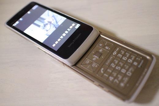 20130616携帯2