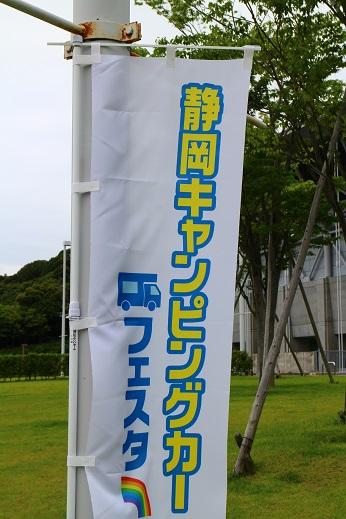20130617旗