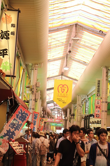 20130623近江町市場2