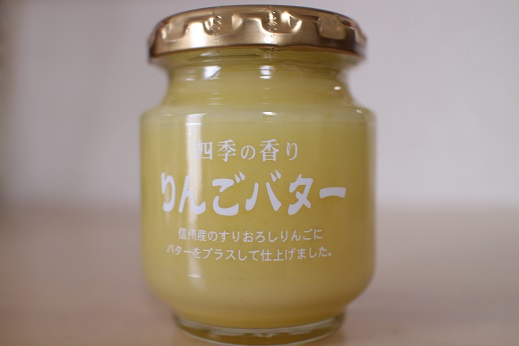 20130705りんごバター