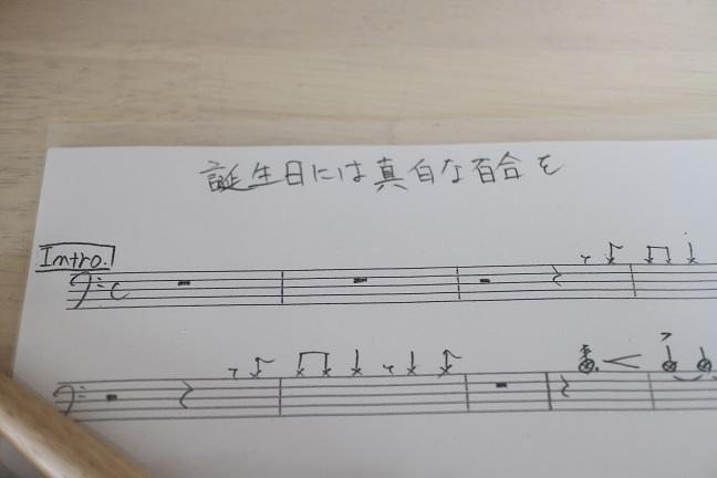 20130726おとーさんの趣味2