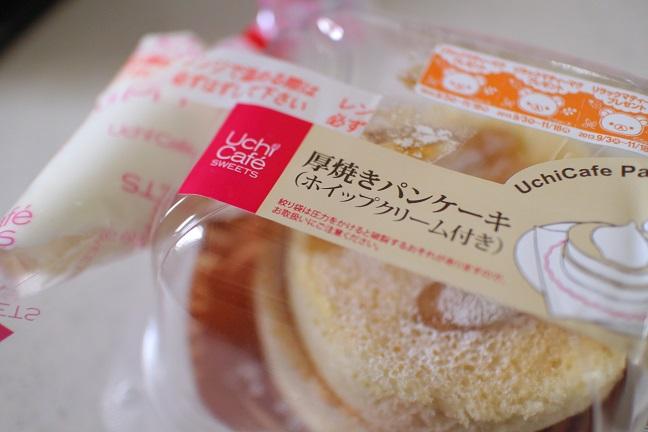 20130907パンケーキ1