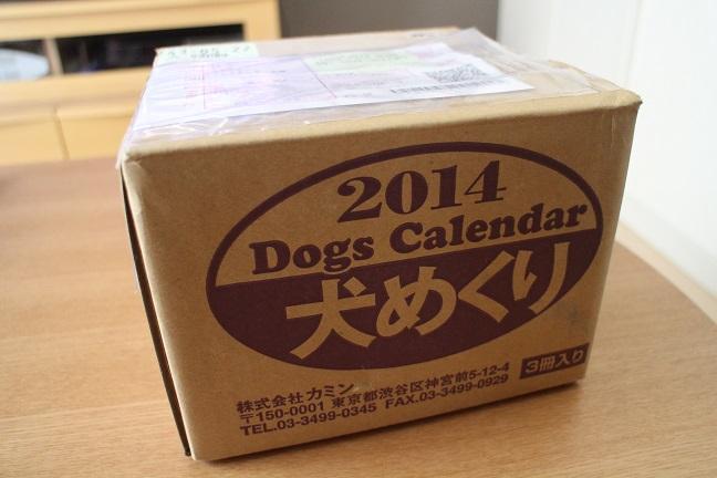 20131011カレンダー