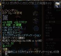136_20130628161044.jpg