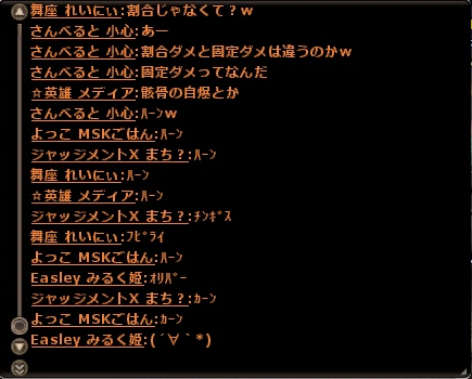 2014011602.png