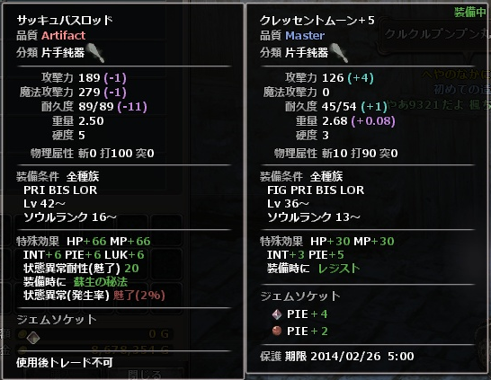 2014012803.png