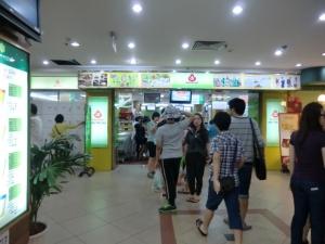 CIMG2832 2013ベトナム
