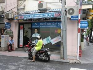 CIMG3629 2013ベトナム