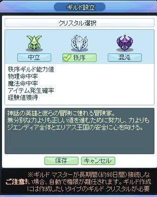 20130425_23.jpg