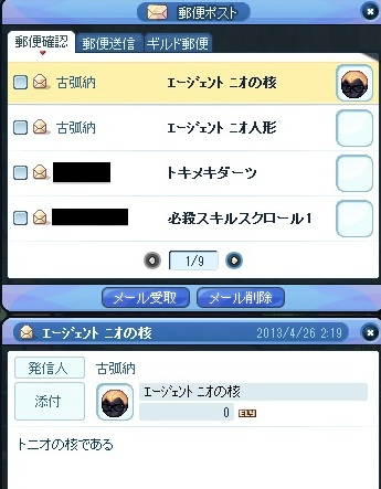 20130425_35.jpg
