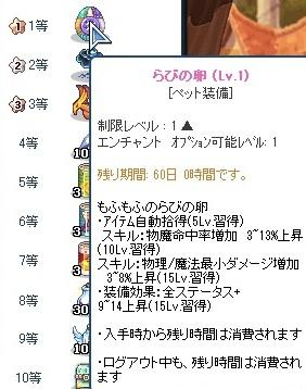 20130425_9.jpg