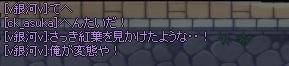 20130630_0.jpg