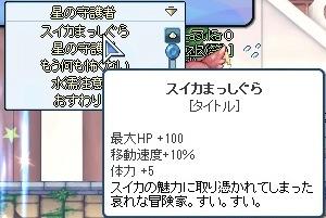 20130704_10.jpg