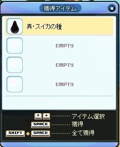 20130704_5.jpg
