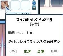 20130704_9.jpg