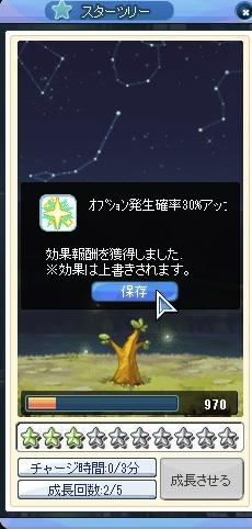 20130725_22.jpg