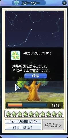 20130725_23.jpg