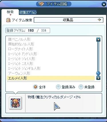 20130725_30.jpg