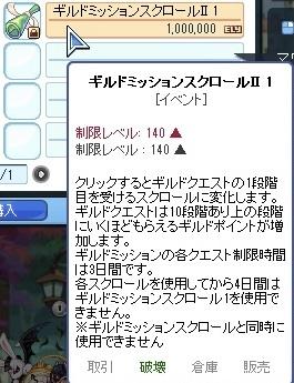 20130725_31.jpg
