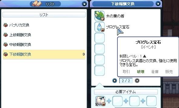 20130801_11.jpg