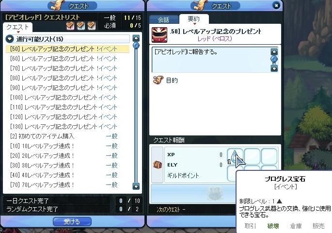 20130801_7.jpg