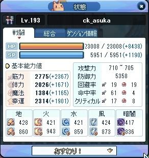 20130805_5.jpg