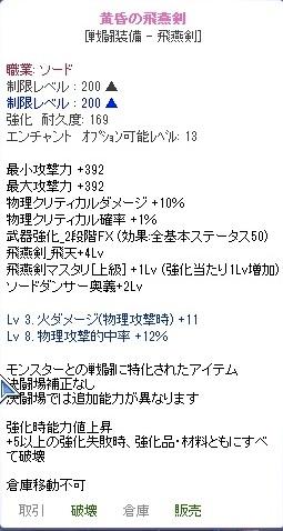 20130810_10.jpg
