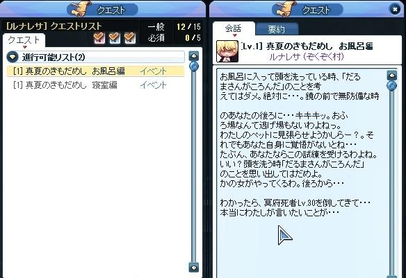 20130810_6.jpg