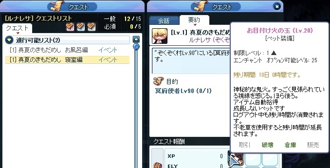 20130810_7.jpg