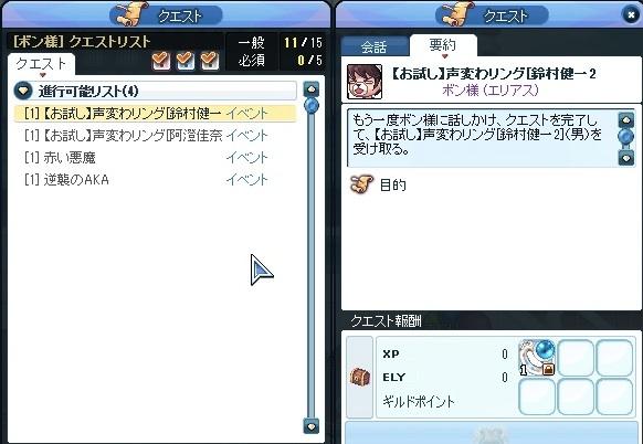 20130823_2.jpg