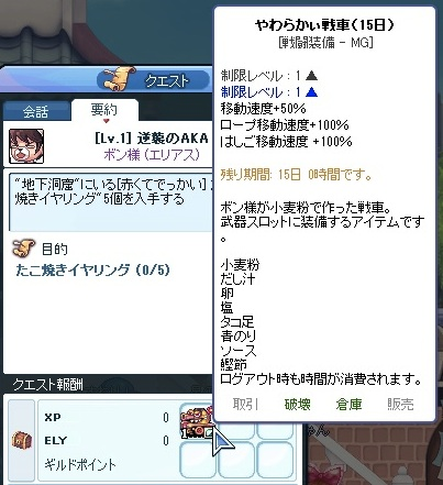 20130823_3.jpg