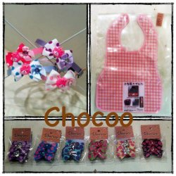 Chococo3.jpg