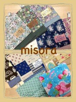 misora5.jpg