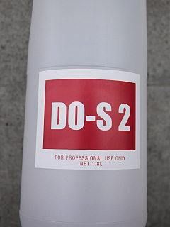do-s2.jpg