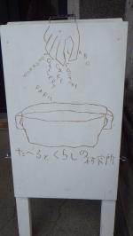 Jの子 円山+062_convert_20130519171131