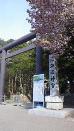 Jの子 円山+080_convert_20130519172357