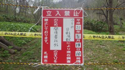Jの子 円山+122_convert_20130519170812