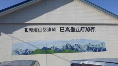 山岳指導員①+006_convert_20130616202922
