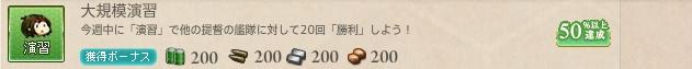 2013y10m23d_165458349.jpg