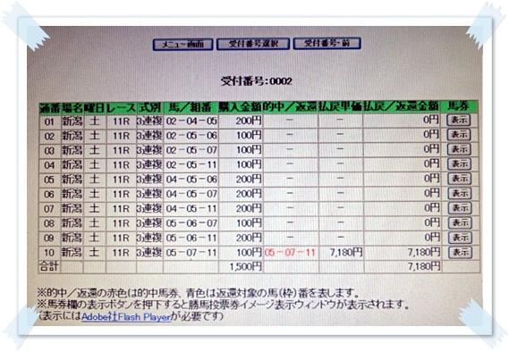 2013072917470000.jpg