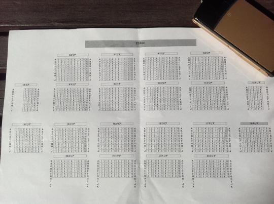 131012新羅ファンミ座席表