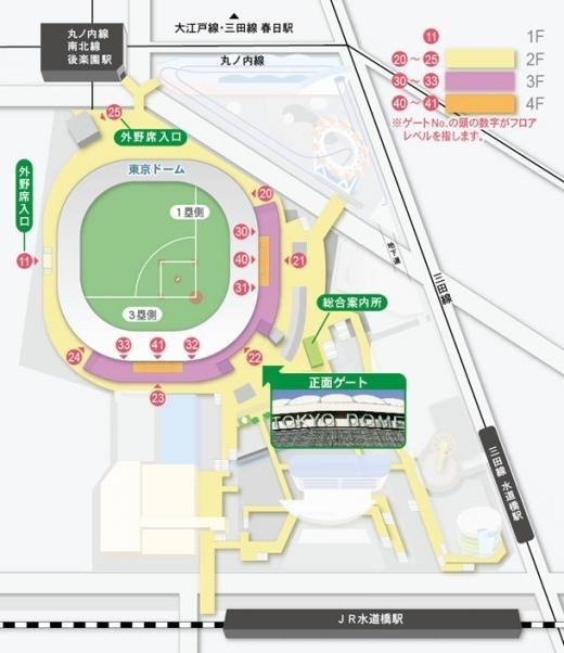 131026 東京ドーム図