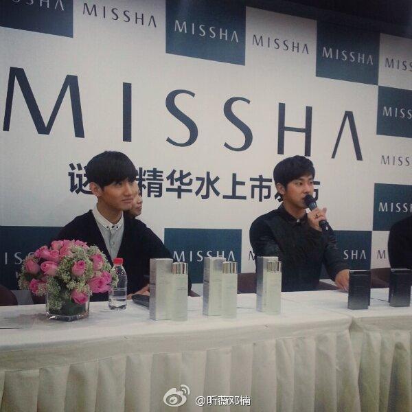 北京MISSHA6