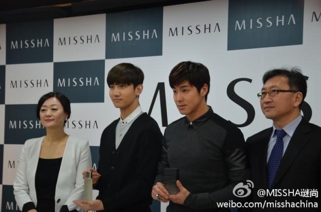 北京MISSHA24